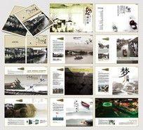江南水乡旅游画册