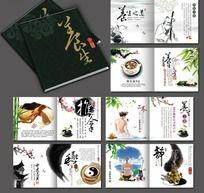 中医养生美容画册设计