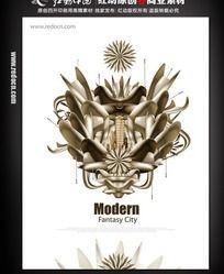 现代都市 地产海报素材