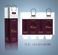 单瓶红酒手提袋