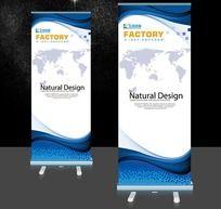 蓝色电子科技企业X展架设计