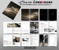 冶金工业画册素材