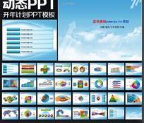 蓝色PPT背景图片