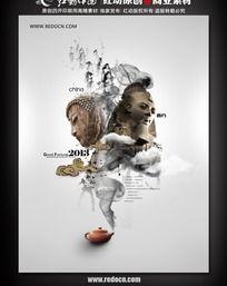 水墨中国佛教宣传海报