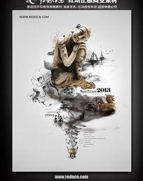 中国风佛文化海报