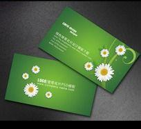 绿色雏菊名片设计