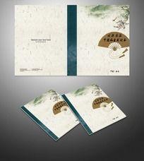 古镇旅游中国风画册封面设计