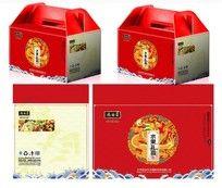手提水果礼盒 PSD