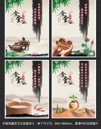 中国风食堂文明标语宣传展板