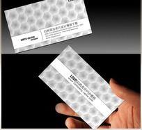 白色简洁名片设计