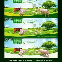 绿色养殖业企业网站Banner广告条 PSD