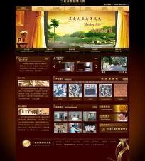 深咖色商务公寓综合类企业网站