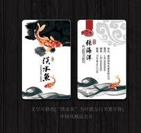 中国风餐饮行业名片
