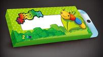 儿童水彩颜料包装盒平面设计图