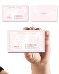 粉色花纹名片