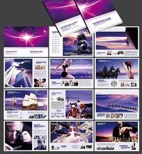 公司宣传册设计图片