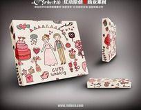 结婚喜宴糖果盒设计平面展开图