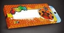 卡通水彩画颜料包装盒素材 PSD