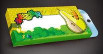 绿色水彩画颜料包装盒