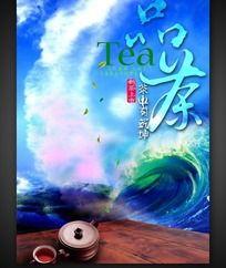 品茶茶道海报