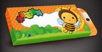 颜料包装盒图片 PSD