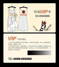 11款 服装VIP会员卡设计PSD下载