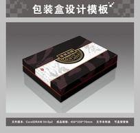 黑色包装盒 CDR