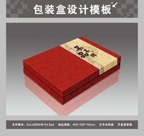 红色包装盒