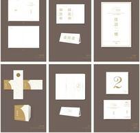 设计公司周年庆典邀请函抽奖券台卡设计