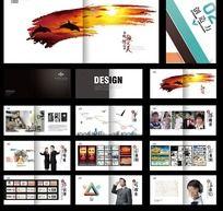 最新广告公司设计传媒公司宣传画册样本设计