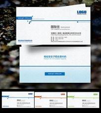 科技公司名片设计 PSD