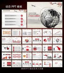 中国风水墨PPT动画