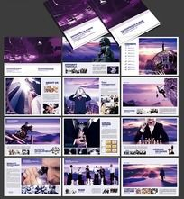 公司画册 集团画册 科技画册