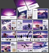 公司文化宣传画册