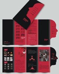 公司宣传折页设计