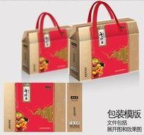 红色手提礼盒设计