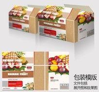 进口水果包装箱设计 PSD