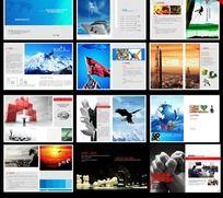 企业画册 集团画册