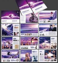 紫色宣传册