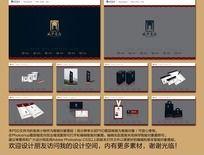 房地产VI房地产提案