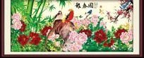 富贵花鸟装饰画