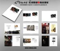 设计公司画册