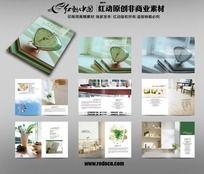 生活书刊设计