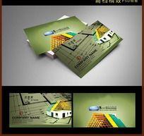 建筑装潢家装装饰公司设计名片