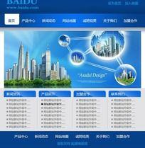 企业网站首页PSD文件