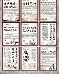 中医文化模板海报