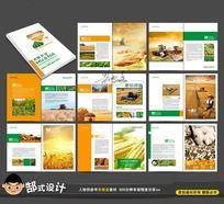 最新农业画册