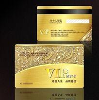 金色背景花纹VIP