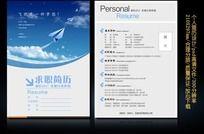 蓝色科技商务个人求职简历设计