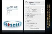 蓝色销售类个人求职简历设计